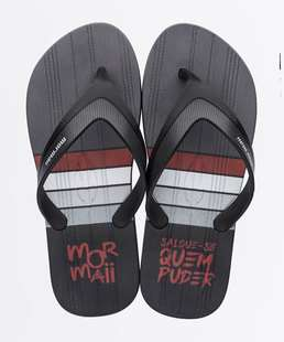 //www.marisa.com.br/chinelo%2Dmasculino%2Dtropical%2Dmormaii-cinza/p/10036578726