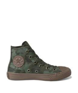 //www.marisa.com.br/t%c3%aanis-infantil-camuflado-chuck-taylor-convese-all-star-ck05590002--verde/p/10032836684