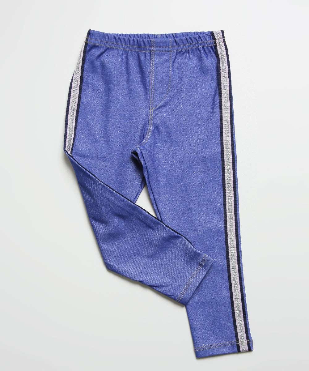 Calça Infantil Legging Brilho