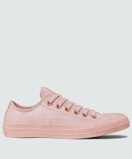 //www.marisa.com.br/t%EAnis%2Dfeminino%2Dchuck%2Dtaylor%2Dall%2Dstar%2Dconverse%2Dct08540001-rosa/p/10034673690