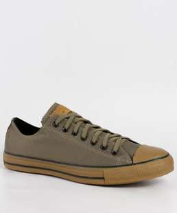 //www.marisa.com.br/t%c3%aanis-masculino-casual-converse-all-star-ct08040002-verde/p/10032824537