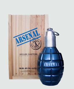 Arsenal Blue